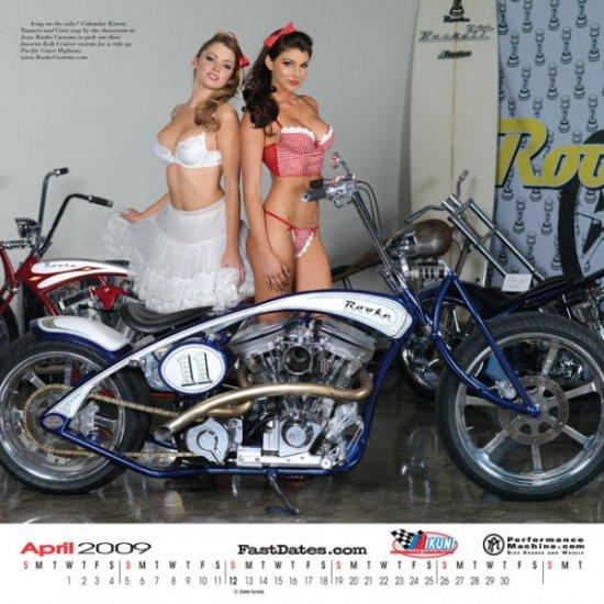 Iron & Lace 2009 (13 фото)