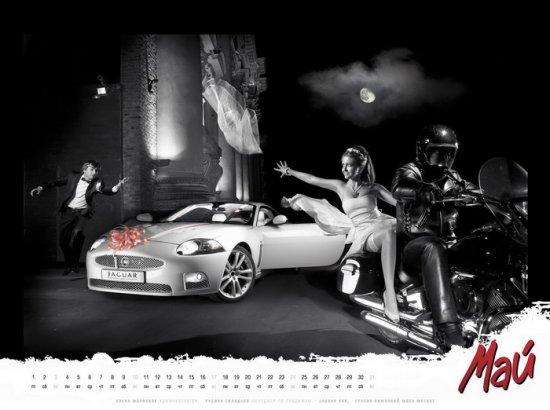 Календарь от MUSA Motors (12 фото)
