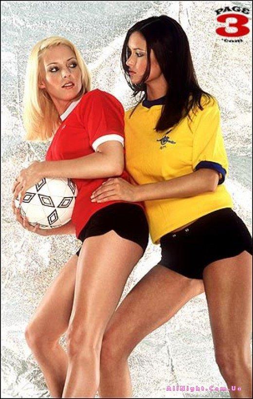 фото голые футболистки