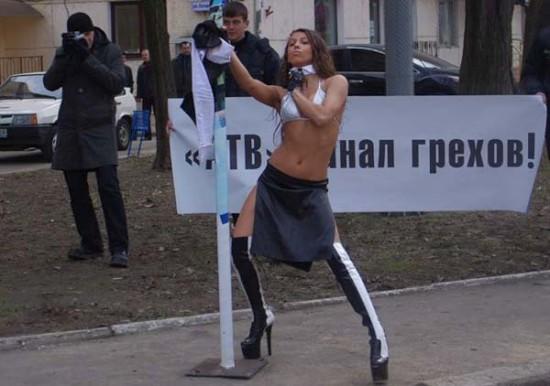 Одесский стриптиз (10 фото)